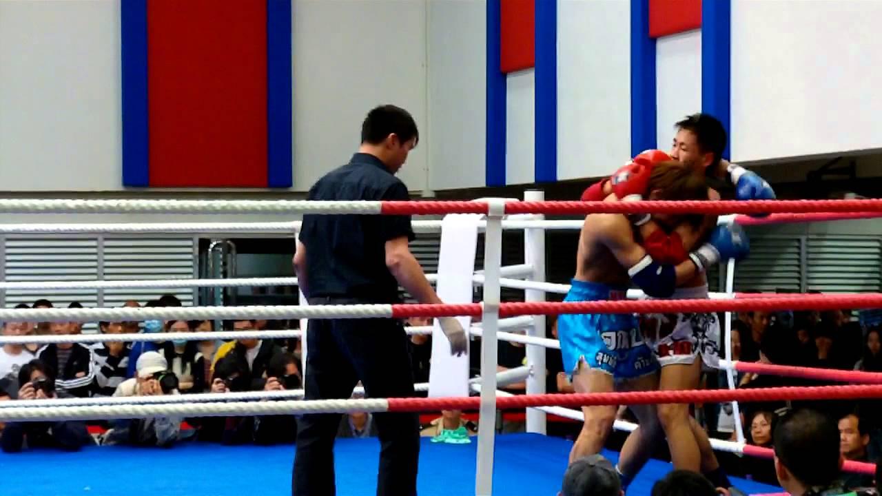 泰拳比賽 2013年中銀香港第五十六屆體育節 第7埸 - YouTube