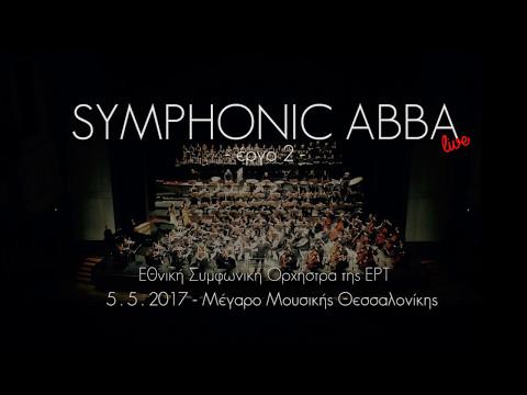 Symphonic ABBA - Εθνική Ορχήστρα της ΕΡΤ