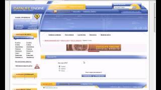 Дополнительные поля новостей в cms DataLife Engine(DLE)| Урок  5
