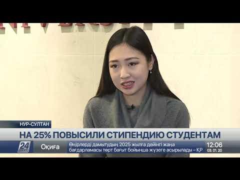 Выпуск новостей 12:00 от 03.01.2020