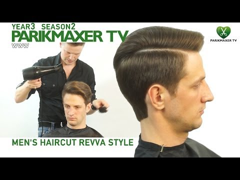 Конкурс KASHO. Мужская коммерческая стрижка и укладка с бородой