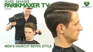 Мужская стрижка revva style. Андрей Бырзой парикмахер тв parikmaxer.tv hairdresser tv peluquero tv