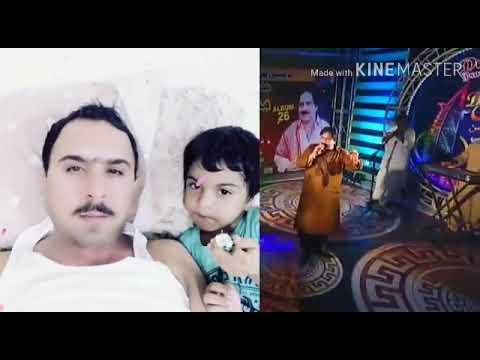 Uhe Jayoon Ditham Mumtaz Molai