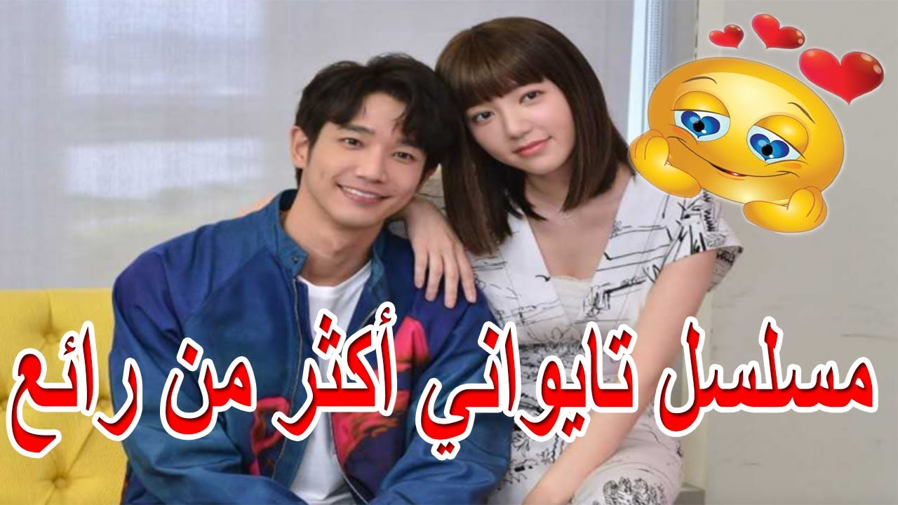 Coffee And Vanilla Hiroto Risa Couple مسلسل قهوة وفانيلا Youtube
