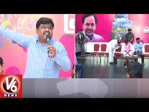 Desapati Srinivas Addressing At TRSV Meeting | Hyderabad | V6 News