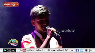 Voice of Udupi - Season 5│Episode 21│Daijiworld Television