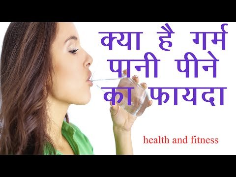 गर्म पानी पीने का फायदा -  Drinking Hot Water Benefits For Health, Weight Loss | Hindi Tips