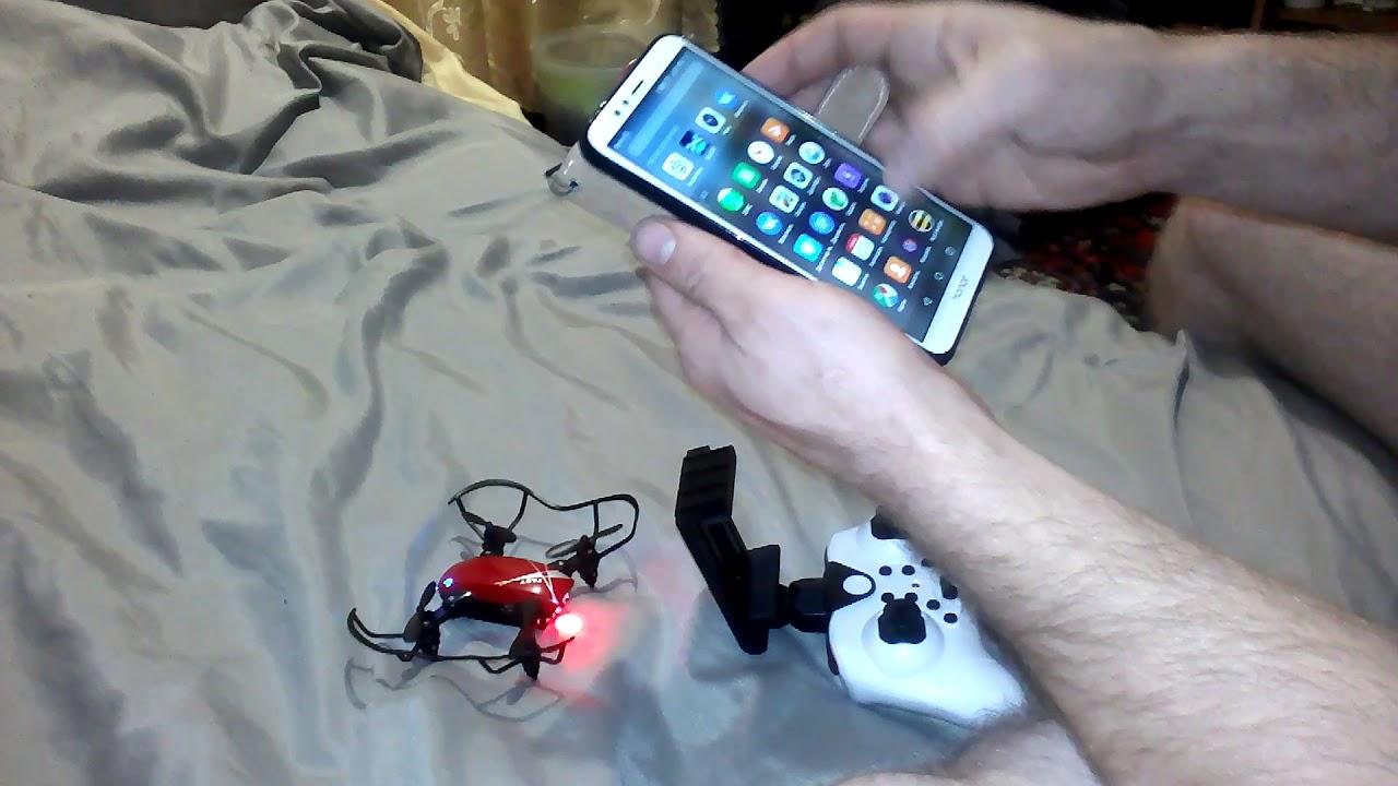 4-AXIS DRON