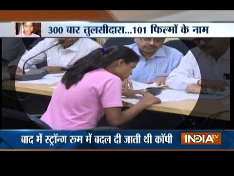 Revealed: Bihar Class 12 Topper Ruby Rai Never Wrote Her Exams