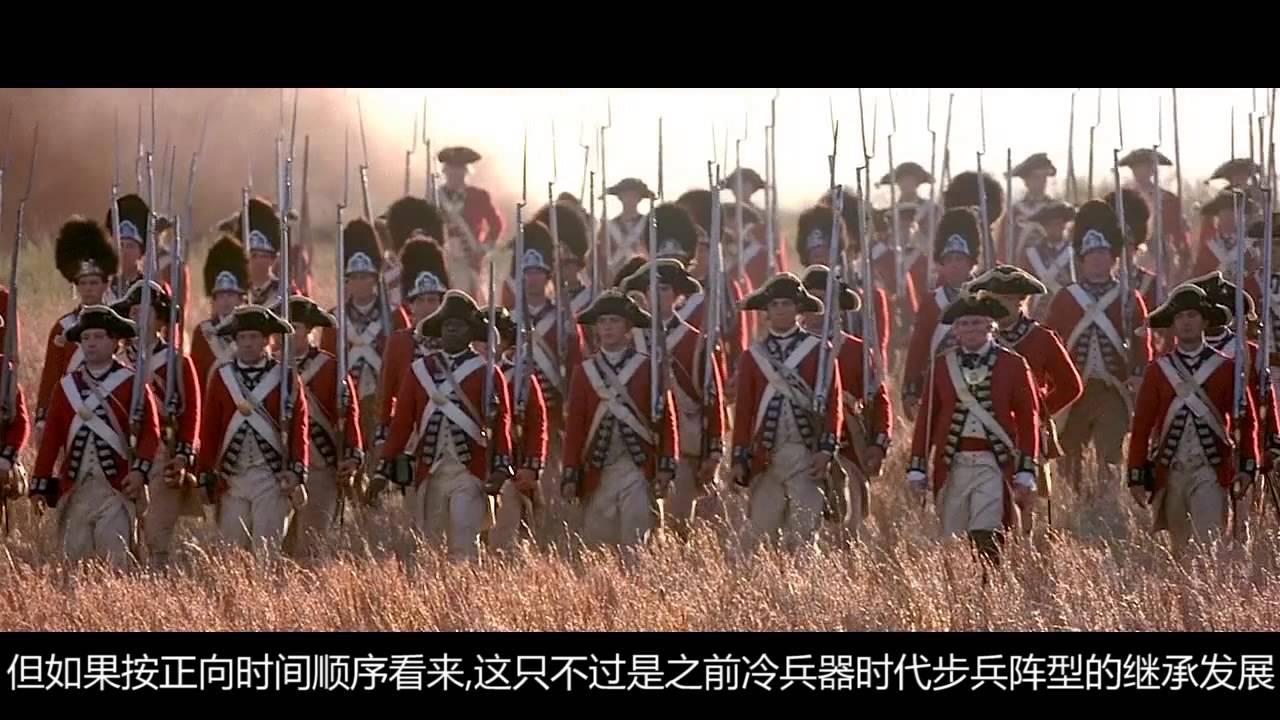 【军武次位面】第一季 第15期:前进,步兵!