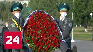 Генпрокурор Краснов в Казахстане: программа визита очень насыщенная - Россия 24 