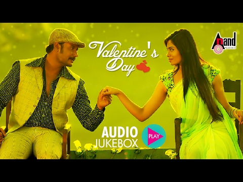 Valentines Day Special Songs  Super Audio Hits Jukebox 2017  New Kannada Selected Hits