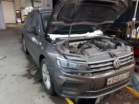 Volkswagen Tiguan умерли задние колодки.
