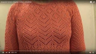 ажурная туника спицами /схема , описание