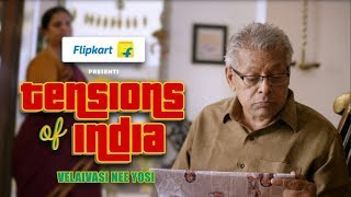 Tensions of India - Vilaivasi Nee Yosi | Flipkart & Put Chutney