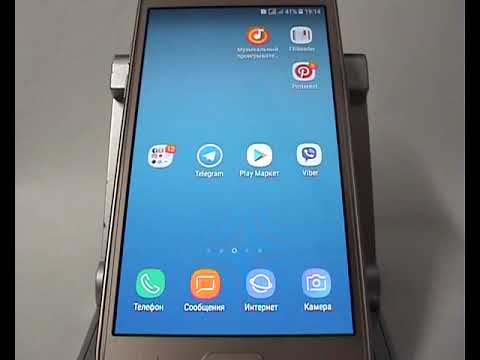 Кнопки быстрых настроек в Samsung
