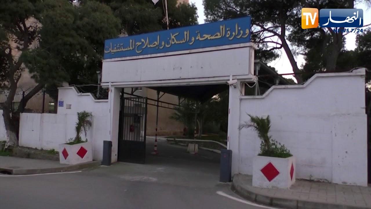 5 وفيات و187 إصابة جديدة بفيروس كورونا بالجزائر