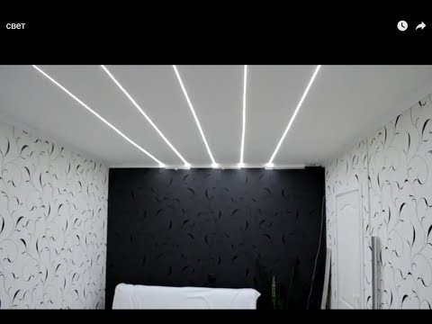 DIY ОСВЕЩЕНИЕ В КВАРТИРЕ  SMD3528  лентами !!!DIY LIGHTING IN THE APARTMENT SMD3528IY CHEAP