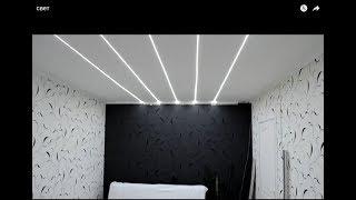 видео Светодиоды: оригинальное потолочное освещение