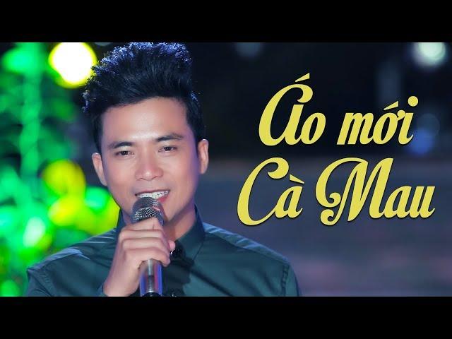 Áo Mới Cà Mau (St. Thanh Sơn) - Lê Sang [MV HD]