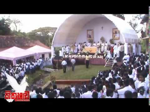 First Feast of St.Joseph Vaz at Maha Galgamuwa - .Sri Lanka.