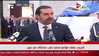 سعد الحريري يعلن تراجعه عن الاستقالة بعد لقاء