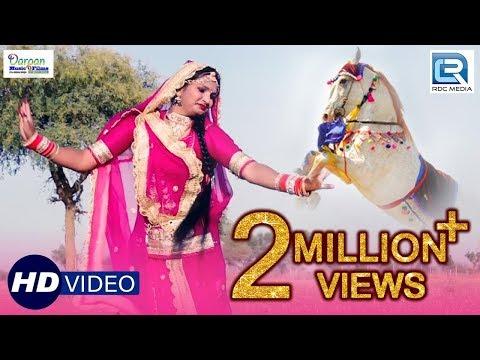 एक शानदार मारवाड़ी विवाह गीत जिसको सुनते ही आ जायेगा मज़ा - साथ सुपारी लाया | Rajasthani Vivah Song
