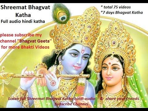Shreemat Bhagvat Katha Part - 1 full audio video in hindi