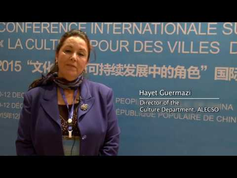 Hayet Guermazi, Director of the Culture Department, the Arab League Educational