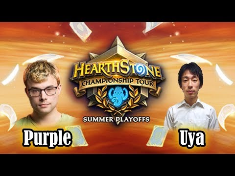 HCT / PURPLE VS UYA : Le Match d'une vie