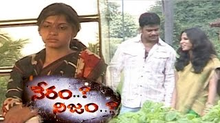 Why this Mysterious Lady Lives Alone in a Village Bus stop? || Neram Nijam || Full || NTV