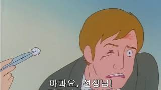 The Adventures of Tom Sawyer, Tom Sawyer no Bouken, Episode 35 (1980) Japanese dub, Korean subtitles.