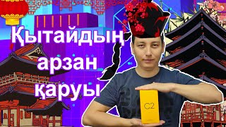 Realme C2 қолжетімді супер смартфон
