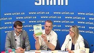 Книга была издана издательским домом «Киево-Могилянская академия» тиражом в 1000 экземпляров