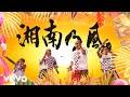 湘南乃風 - 「Summers」リリックビデオ 8th Album「湘南乃風 〜四方戦風〜」より