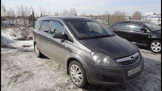 Opel Zafira 2010. Обзор Автомобиля
