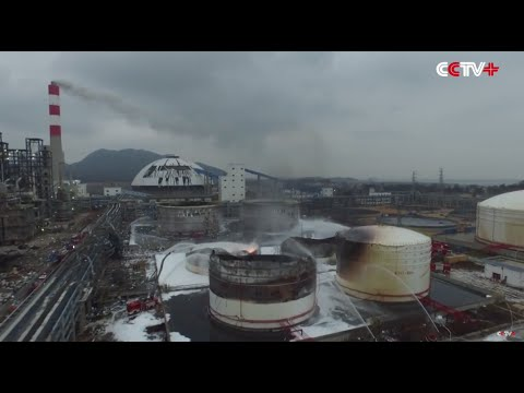 Reignited Fire in East China's Chemical Plant Quickly Put Out