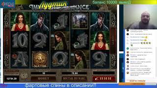 Игровые автоматы azino777 играть онлайн русская версия 1