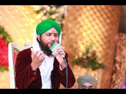 Allah Ho Allah by Asad Attari Almadni dawateislami