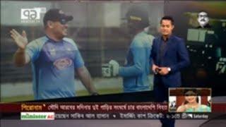 খেলাযোগ ২৪ আগস্ট ২০১৯ | khelajog | Sports News | Ekattor TV