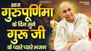 2019-special-guru-purnima-superhit-non-stop-bhajans-guru-brahma-guru-vishnu