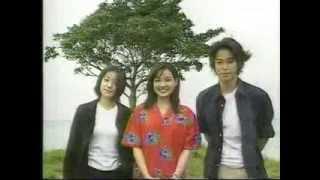 ちゅらさん-小浜島ロケ~NHK沖縄放送局ローカル番組より.