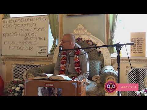 Шримад Бхагаватам 3.29.15 - Прабхавишну прабху
