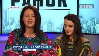 """У гостях """"Бадьорого ранку"""" - Театр мод"""