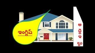 English Conversation From Telugu - Cerrocosocommunitycollege