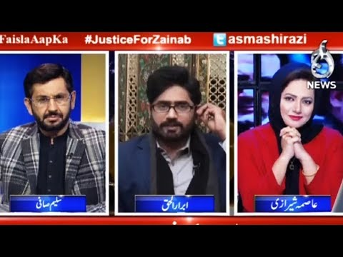 Faisla Aap Ka - 15 January 2018 - Aaj News