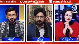 Faisla Aap Ka - 15 January 2018 | Aaj News