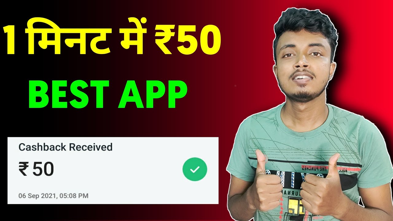 🔥 2021 Best Earning App    Earn Daily Free Paytm Cash Without Investment