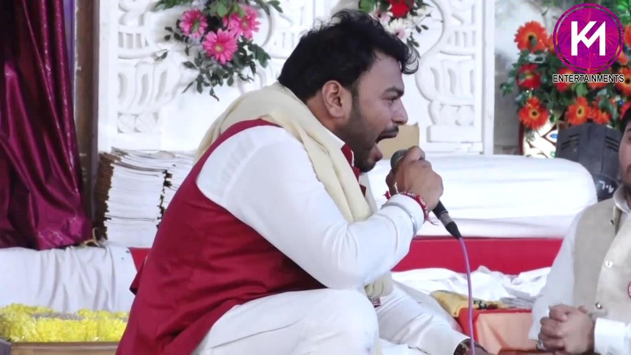 thali bharkar layi re khichdo mp3