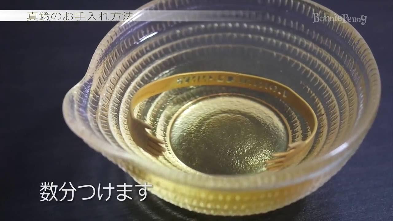 try it テキスト  方法